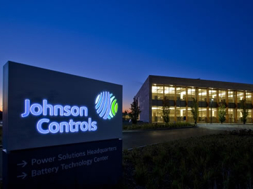 Johnson Controls HQ